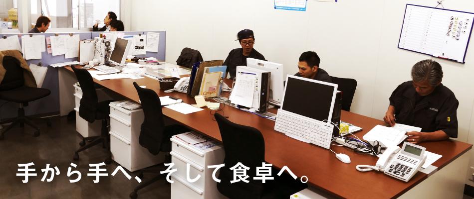 マルイシ青果 熊本 田崎 青果市場 スライドショー4